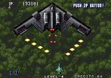 Aero Fighters 2 Arcade Avoid them bullets.