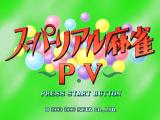 Super Real Mahjong PV 3DO Title screen