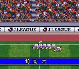 90 Minutes: European Prime Goal SNES Celebrating a goal.