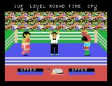 Champion Boxing Arcade First Round.
