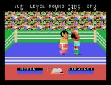 Champion Boxing Arcade Squaring up to each other.