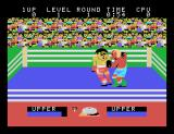 Champion Boxing Arcade Body punch.