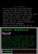 Last Battle Arcade The story.