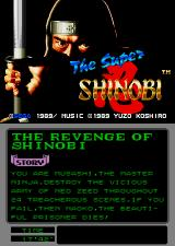 The Revenge of Shinobi Arcade Title Screen.
