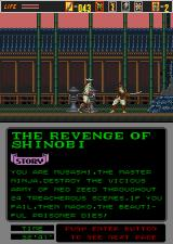 The Revenge of Shinobi Arcade Being attacked with a sword.