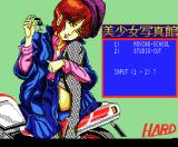 Bishōjo Shashinkan Special: The Double Vision MSX From the title screen, you can choose between the Moving School and Studio Cut games