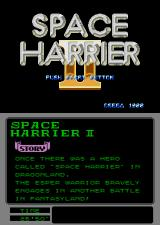 Space Harrier II Arcade Title Screen.