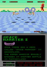 Space Harrier II Arcade Blast the aliens.