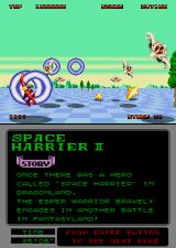 Space Harrier II Arcade Killed.