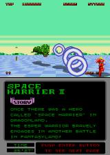 Space Harrier II Arcade A short fight with the dragon.