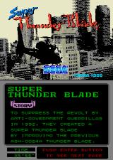 Super Thunder Blade Arcade Title Screen.