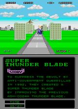 Super Thunder Blade Arcade Here comes a helicopter.