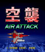 Air Attack Arcade Title screen