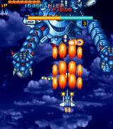 Air Attack Arcade Second boss