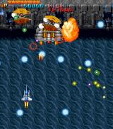 Air Attack Arcade Shining bullets