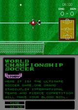 World Championship Soccer Arcade Keeper has it.