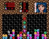Gem'X Amiga A game in progress