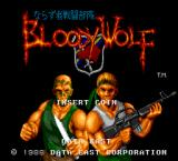 Bloody Wolf Arcade Title Screen.
