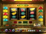 Pachi-Slot Aruze Ōkoku PlayStation Playing AREX. Here the player let the reels time out, note the zero in the lower right. Didn't help though - still no win.