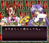 Advanced V.G. SNES Yet another fight prologue