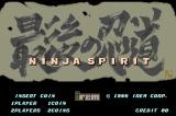 Ninja Spirit Arcade Title Screen.