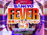 Sankyo Fever Vol. 3 PlayStation The game's start screen. When the START button is pressed the text changes to an  option, the player can select from NEW GAME, DATA LOAD or OPTION