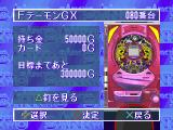Sankyo Fever Vol. 3 PlayStation This is the first pachinko machine selected. It's big, it's pink and it's named DEMON.