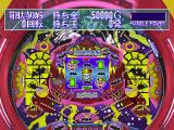 Sankyo Fever Vol. 3 PlayStation The main game screen. The square button transfers cash from the credit total into pachinko balls. Until that has been done the game cannot be played