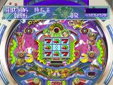 Sankyo Fever Vol. 3 PlayStation This machine is BIG POWERFUL. It plays the same as DEMON but has more winning lines, horizontal vertical and diagonal