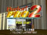 Parlor! Pro 2 PlayStation The game's Start screen. From here there are three options. One plays the ROAD STAR machines, another views winning lines, and a third starts a story