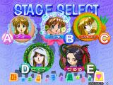 Idol Janshi Suchie-Pai III Arcade Select your opponent.