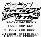 J.League Fighting Soccer: The King of Ace Strikers Game Boy Title screen.