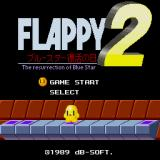 Flappy 2: The resurrection of Blue Star Sharp X68000 Main menu