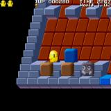 Flappy 2: The resurrection of Blue Star Sharp X68000 Throwing the grey mushroom at enemies turns them into stone blocks