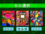 Hissatsu Pachinko Station Monster House Special PlayStation The machine selection screen in another game mode. In this mode the player has unlimited credit