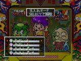 Hissatsu Pachinko Station Now 3 PlayStation The functions assigned to the gamepad's buttons can be changed during the game