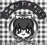 Melon-chan no seichōki Neo Geo Pocket Title screen