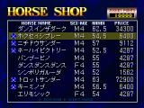 Gallop Racer PlayStation The Horse Shop. The player has just 10,000 points to spend