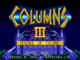 Columns III: Revenge of Columns Windows Title screen