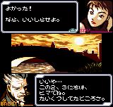 Faselei! Neo Geo Pocket Color The story