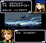 Faselei! Neo Geo Pocket Color Agnes talking to Sho