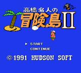 Adventure Island II NES Japanese title screen