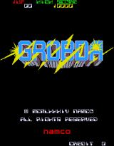Grobda Arcade Title Screen.