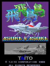 Asuka & Asuka Arcade Title Screen.