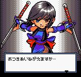SNK Gals Fighters Neo Geo Pocket Color Swords in hand to hand combat. Unfair