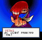 SNK Gals Fighters Neo Geo Pocket Color Boss (Iori) appears!