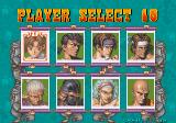 Power Instinct Arcade Player select