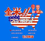 All-Pro Basketball NES Japanese title screen