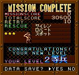Metal Slug 2nd Mission Neo Geo Pocket Color Mission complete