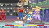 Martial Champion Arcade Low punch.